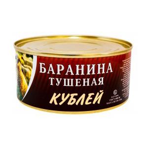 Кублей из Казахстана
