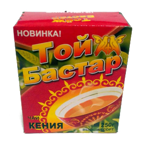 гранулированный чай Чайный Центр из Казахстана
