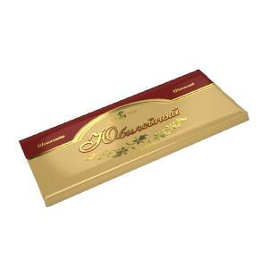 шоколад Юбилейный подарок 100 г