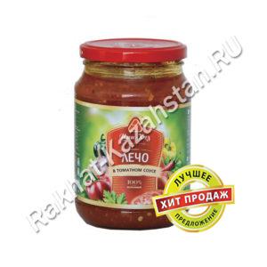 Лечо в томатном соусе 710г (Казахстан)